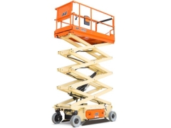 Rental store for 32FT SCISSOR LIFT in Guntersville AL